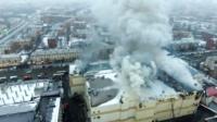 На тушение огня в торговом центре в Кемерове ушло 17 часов.