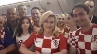 Президент Хорватии Колинда Грабар-Китарович благодарит Россию за гостеприимство