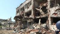 Destroyed Donetsk airport showing shattered remains of buildings