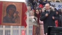 3 марта в Лужниках прошел митинг-концерт в поддержку Владимира Путина, организованный его предвыборным штабом.