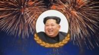 Image of leader Kim Jong-un over celebratory fireworks.