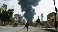 Reported airstrike in Syria