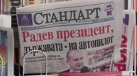 Газета с портретом Радева