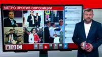 Бизнес и протесты в Москве