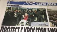 Press coverage of Russian opposition arrests