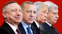 Беглов, Эрдоган, Грызлов, Полтавченко