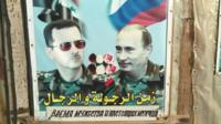 Poster of Syrian President Bashar al-Assad and Russian President Vladimir Putin