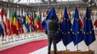 پرچم های اروپا