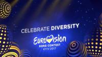 """Эмблема """"Евровидения"""" на Украине"""