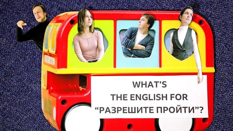 """Английский язык на каждый день (заставка мультика) / проект Би-би-си """"Уроки английского и тесты"""""""