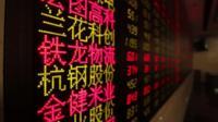 China's stock markets