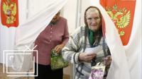 Голосование во Владимирской области