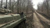 Ukraine front line