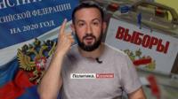 Петр Козлов на фоне Конституции