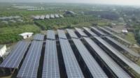 Поля солнечных батарей на Тайване