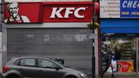 Shut KFC outlet in South London