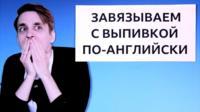 """Герой мультфильма Би-би-си """"Английский язык на каждый день"""" / проект """"Learn English with the BBC"""""""