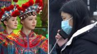 Китай, Ухань, вирус