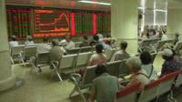 Branch of China's stock exchange