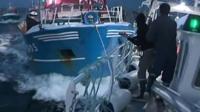 Fishing boats colliding