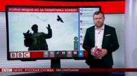 Война МИДов из-за памятника Коневу