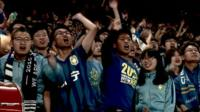 Chinese football fans