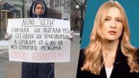 Алина Исаченко