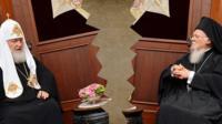 Патриарх Кирилл и патриарх Варфоломей