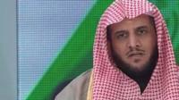 Saudi Justice Ministry spokesman Sheikh Mansour Al-Ghefary
