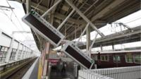 Train platform with part of the structure collapsed