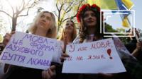 Акция в защиту украинского языка