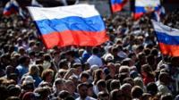 Митинг-концерт в честь Дня российского флага