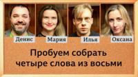 """Участники эксперимента - проект Би-би-си """"Уроки английского языка и тесты"""""""
