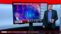 Великий российский файрвол
