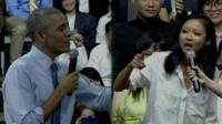 Split image with President Obama and rapper Suboi