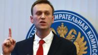 Алексей Навальный в ЦИКе