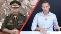 Виктор Золотов VS Алексей Навальный