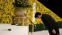 PM Shinzo Abe bowing