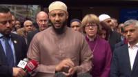 Imam Mohammed Mahmoud
