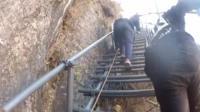 People climbing steel ladder