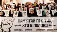 Акция в защиту украинцев, которые находятся в заключении в России