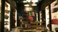 Shoe and leather goods shop Tsonga