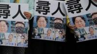 Protesters holding signs in Hong Kong
