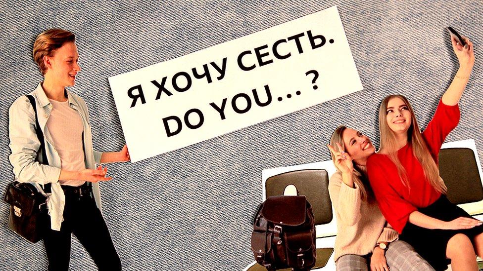 """Английский язык на каждый день: как просят освободить место (Герои мультика) / Уроки английского на Би-би-си: аудио, видео, лайфхаки звезд, тесты """"Проверь себя"""""""