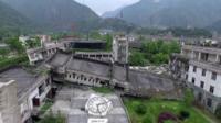 Sichuan rubble.
