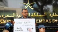جمال خاشقجی کی موت کے بارے میں تحقیقات کا مطالبہ