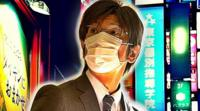 Akira montage