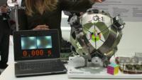 Rubik's Cube robot
