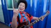 Бабушка-рокер