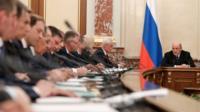 Кабинет министров России - 2019